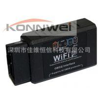黑标安卓苹果IPHONE IPAD可用ELM327 WIFI汽车故障诊断仪检测仪器