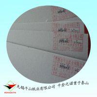 【千山纸业】优质灰纸板/双灰 低价直销双灰纸板 质量稳定