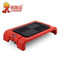 厂家批发电烤炉韩式无烟烧烤炉家用室内烤肉机考味佳8912礼品团购
