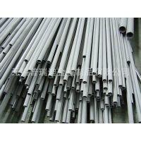 1Cr17Mn6Ni5N小口径不锈钢管价格-阳泉201不锈钢厂家直销