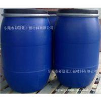 环保水性高亮度聚氨酯乳液