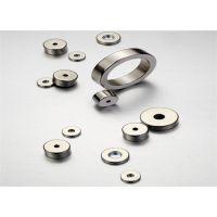 供应挂钩磁铁、胸牌磁铁、磁力座稀土永磁钕铁硼