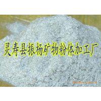 供应云母粉 脱水云母粉 电焊条焊材用云母粉