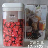 食品密封罐生产厂家大量供应透明塑料密封储物罐批发2.3L易扣罐