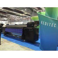 KEUNDO 3200-TX6大幅面热升华数码纺织印花机