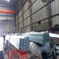 上海供应 C型钢 定做不同规格热镀锌C型钢 Z型钢 异型钢