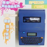 力码线号机LK320p打号机/号码管打印机/优于硕方/MAX/标映/丽标/凯标/线号机