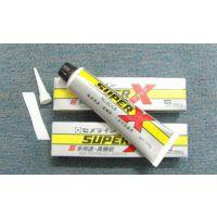 施敏打硬SUPERX8008黑色/白色