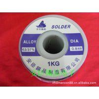 ANSON 安臣锡品 松香芯焊锡丝 活性焊锡丝 63% 0.8MM