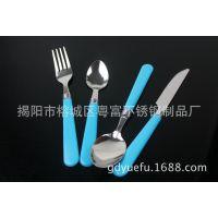 塑料柄刀叉勺餐具 不锈钢便携式餐饮用具 套装