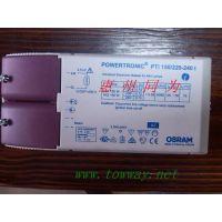 厂家直销!Osram hid PTi 150I 调光电子镇流器 质量超好!