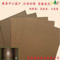 批发160G玖龙牌牛卡纸牛卡纸可用于手提袋 牛卡纸盒 东莞纸业