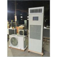 [精密空调]选型方案,价格,参数苏州机房专用空调机房精密空调价格多少?