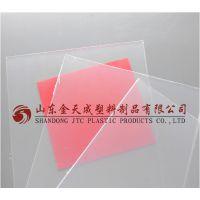 供应优质PVC透明板 ,3mm透明板,5mm透明板生产厂家