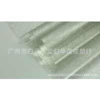 工厂环保PVC有色透明塑胶彩色塑料膜透明黑色低毒EN71光胶薄膜