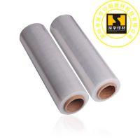 供应缠绕膜 捆箱膜 包装膜 PE拉伸膜 保护膜打包专用