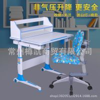 乐仙乐居儿童学习桌  儿童书桌学生书桌升降儿童写字桌