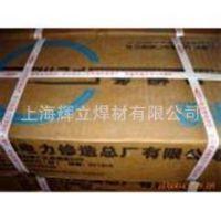 代理上海电力PP-TIG-321是低碳Cr19Ni10Ti的不锈钢钨极氩弧焊丝ER