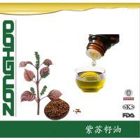 中禾健元长期供应紫苏籽油 苏籽油 植物油 食用油