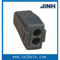 接线端子、紫铜接线端子、接线端子 广州、京红电器