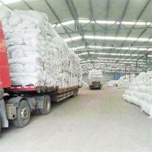 国美硅酸铝功效作用价格