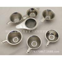 厂家供应生产加工不锈钢不锈钢茶隔 茶漏器 茶具配件批发