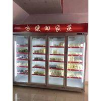 面包冰箱 玻璃门冷柜 佛山雅绅宝 顺德制造 水果蔬菜冷藏展示柜 带广告展示柜生产
