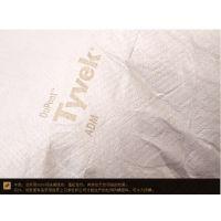 防水透气排汗防霉防腐蚀ADM防螨虫无纺布纤维面料