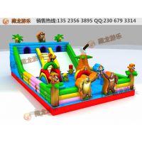 哪里有研发儿童充气玩具专业厂家,郑州藏龙游乐充气蹦床价格优惠质量保证
