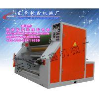 TH20-热熔胶膜贴合机 环保复合机
