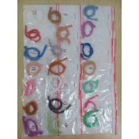 供应优质墙衣纤维0.3支 墙衣纱线0.5支 浩纺纺织