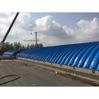江西省吉安市青原区拱形屋面跨度37m拱形屋盖厂家供应