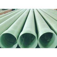 玻璃钢缠绕管道 玻璃钢管道 玻璃钢保护管 厂家直销