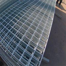 网格盖板 防滑平台格栅 热镀锌格栅板