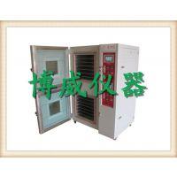 真空干燥箱|博威仪器(图)|真空干燥箱故障指示