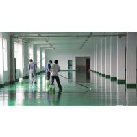 北京地坪漆施工|亿达亚安|仓库地坪漆施工