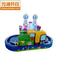 儿童轨道小火车城堡列车儿童电玩投币旋转类游戏机玻璃钢摇摆机
