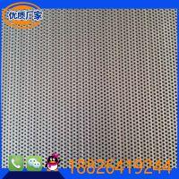 广州冲孔网厂供应铁制货架洞洞板 可加工定做