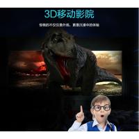 VR3D一体机 火爆上市 高端配置 迷你舒适的设计 深圳厂家大量批发