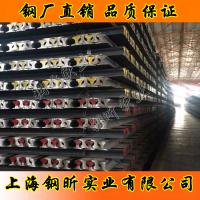 钢厂直销 攀钢 QU71Mn 起重轨 qu70轨道 行车轨道压板 规格全