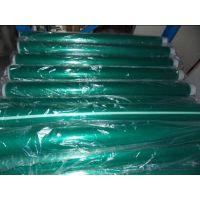 PET绿色胶带厂家、PET绿色胶带、华骏鑫科技