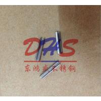 东鸿盛供应304不锈钢弹性销轴 国标圆柱销 各种销子 定位销