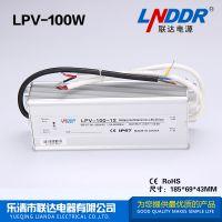 低价促销 直流 电源 开关 电源 防水 电源 LPV-100W-24V-4.5A