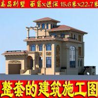 绥化 百步亭 香山甲第 3层别墅设计图