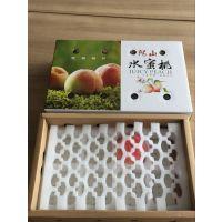 水果常温保鲜包装箱
