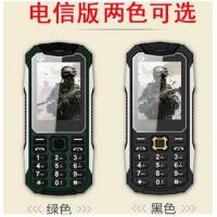 正品军工电信CDMA单卡超长待机直板老人三防手机