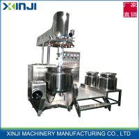 隔离霜乳化机 鑫基双向搅拌乳化机 工厂均质设备