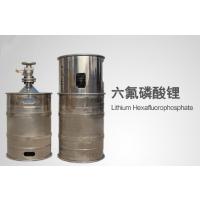 高纯度 六氟磷酸锂 纯度99.9%厂家直销