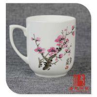 千火陶瓷 春节礼品茶杯 年会奖品 高档福利手绘茶杯