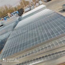 复合钢格板平台/Q235复合钢格板生产厂家【冠成】